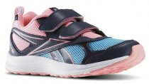 REEBOK Almotio RS 2 BD4042