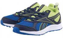 REEBOK Almotio RS BD4044